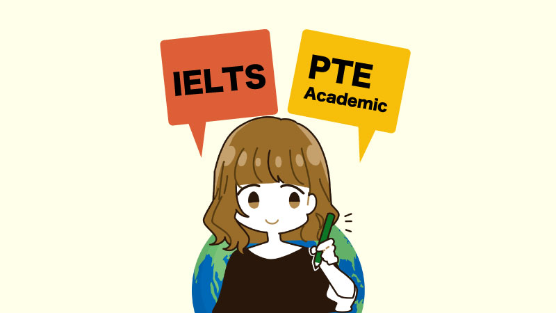 英語のテストはIELTSかPTE Academicにするか。