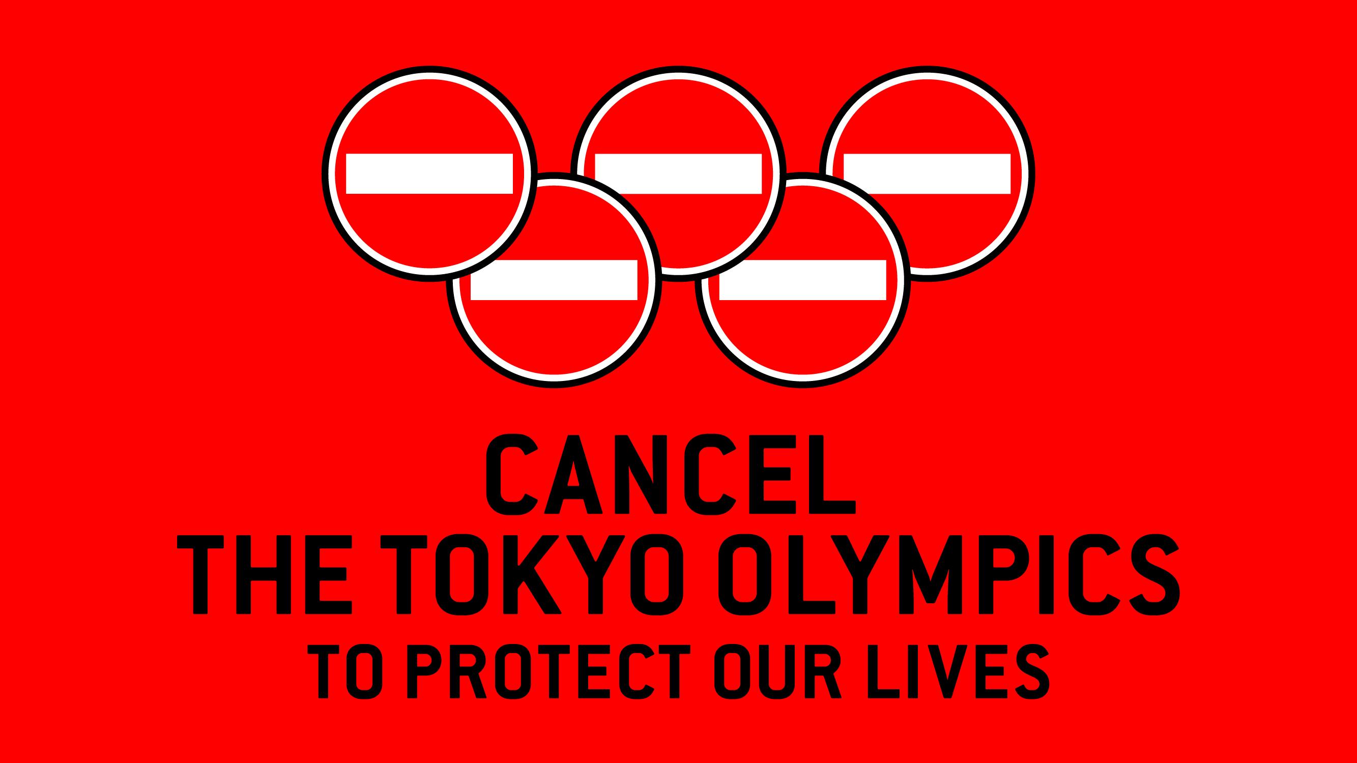 東京オリンピックが早く中止されることを強く望みます